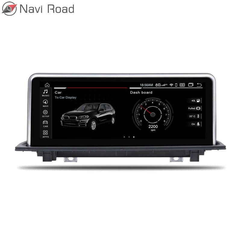 BMW BMW X1 F48(2016-2017) car dvd player with PX6 android 0.0 and 4/32GB